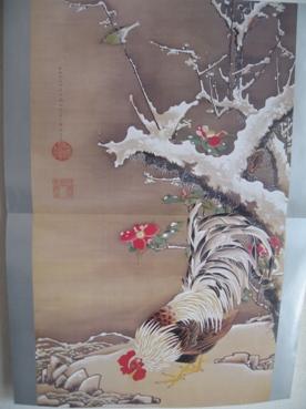 452) 「石川ひと」誤字のお詫び&雑記&感謝_f0126829_1424164.jpg