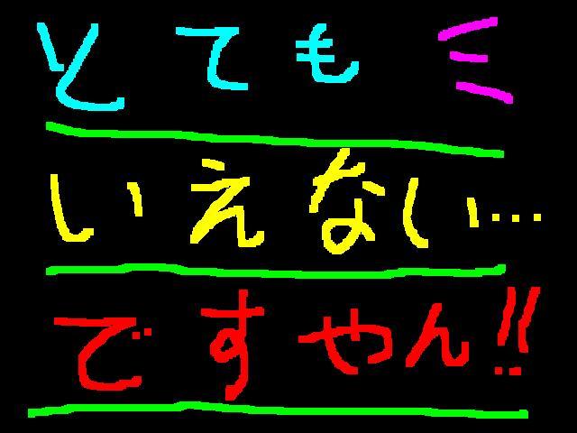 f0056935_13164876.jpg