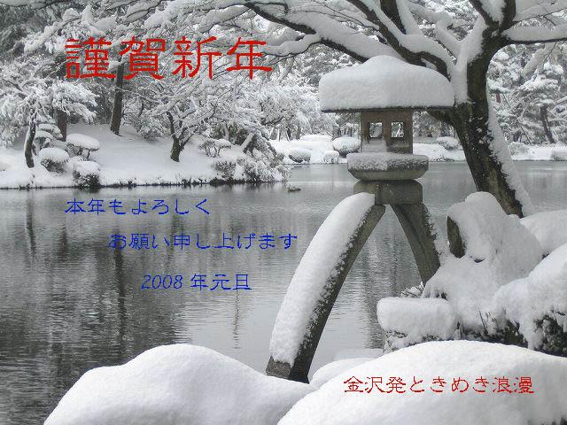 d0043136_21383568.jpg