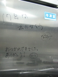 a0056943_1725061.jpg