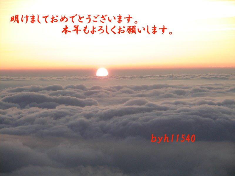 d0045045_23574319.jpg