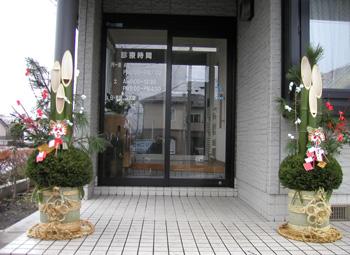 門松_c0151053_11284910.jpg