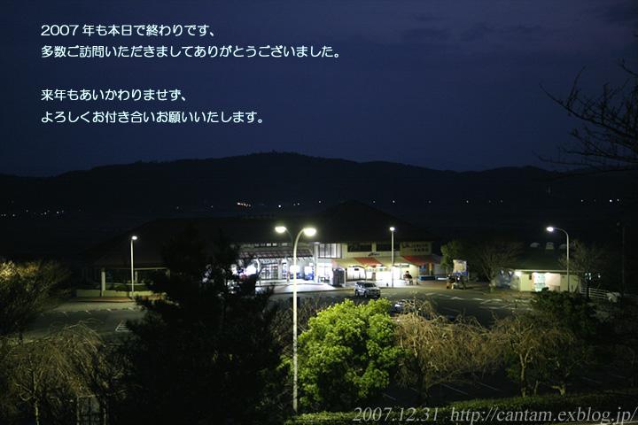 f0091955_0452662.jpg
