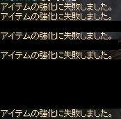 f0117757_182405.jpg