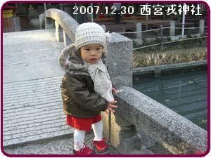 a0052666_12019100.jpg