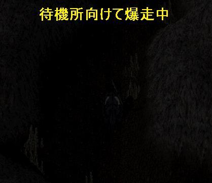 b0112066_19535854.jpg