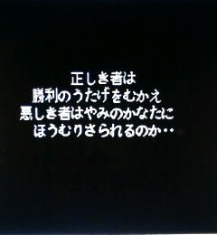 f0103872_1958698.jpg