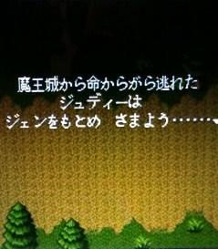 f0103872_2326113.jpg