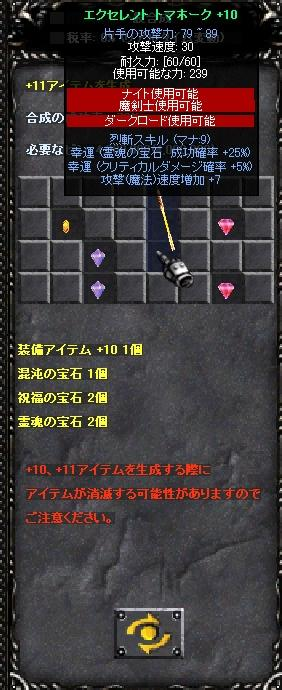 f0109674_18112552.jpg