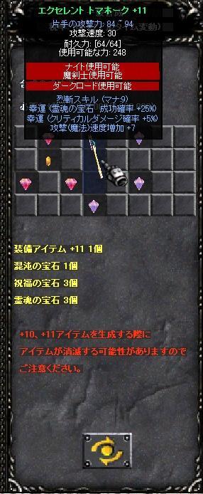 f0109674_18124798.jpg