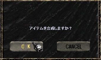 f0109674_1828426.jpg