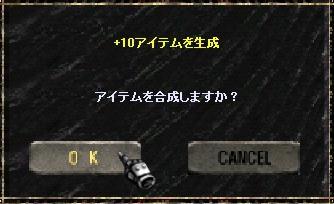 f0109674_187231.jpg
