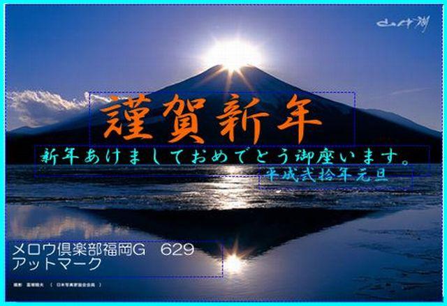 b0019475_2141539.jpg