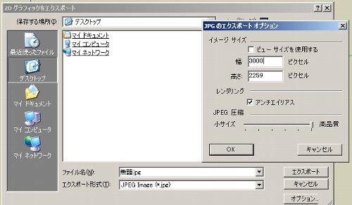 f0045776_9204175.jpg