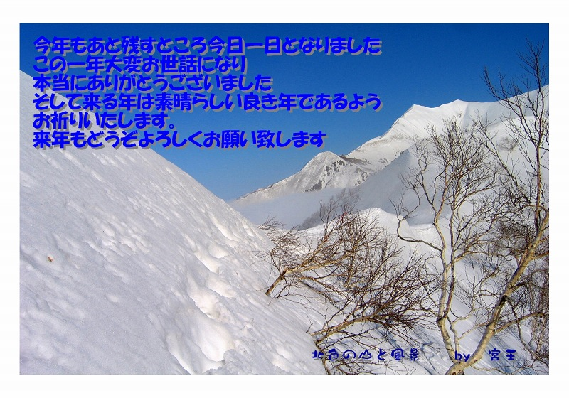 b0078177_15445125.jpg
