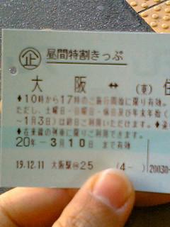 d0018877_198510.jpg