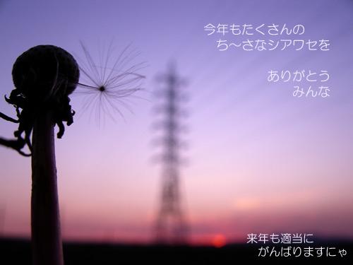 a0013879_12442710.jpg