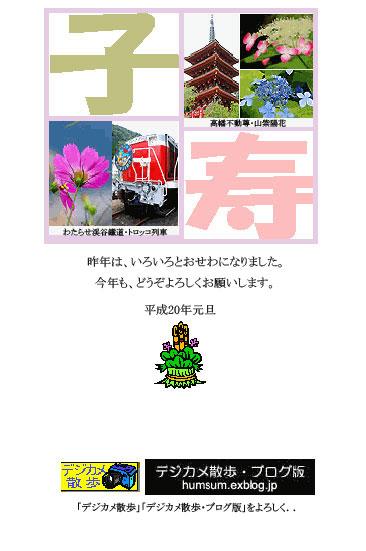 c0009981_17151011.jpg