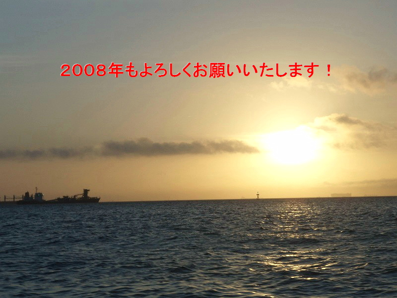 d0078790_2272310.jpg