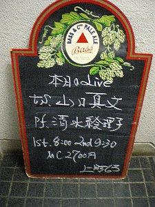 b0019597_1033270.jpg