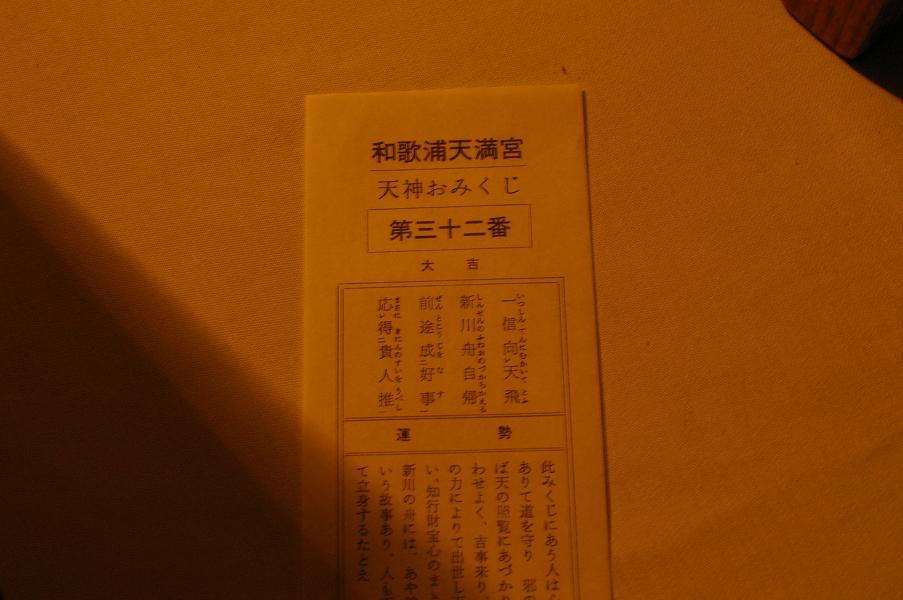 c0095900_134733.jpg