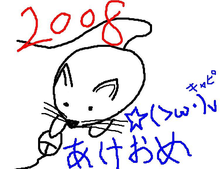 e0080200_0115942.jpg