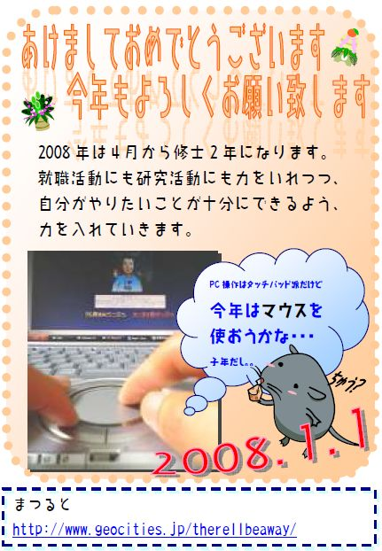 c0059902_2581016.jpg