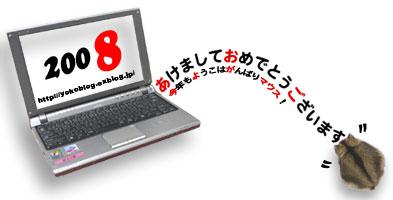 b0043506_18223122.jpg