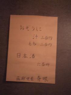 b0071407_2224196.jpg