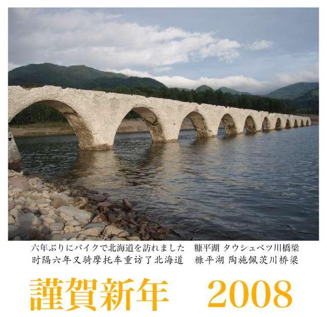 f0150614_085079.jpg
