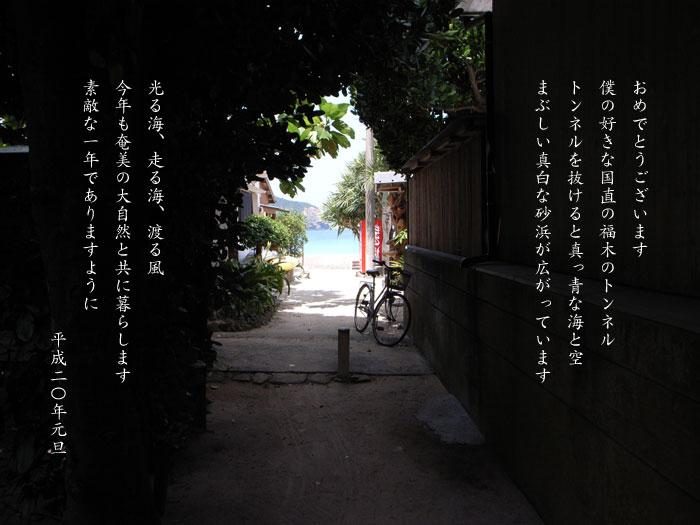 c0153317_18225489.jpg
