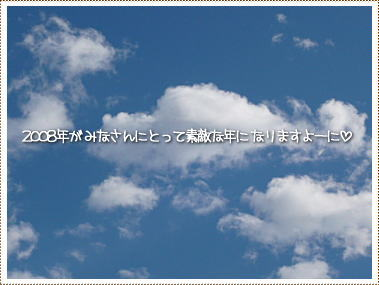 c0132121_15351562.jpg