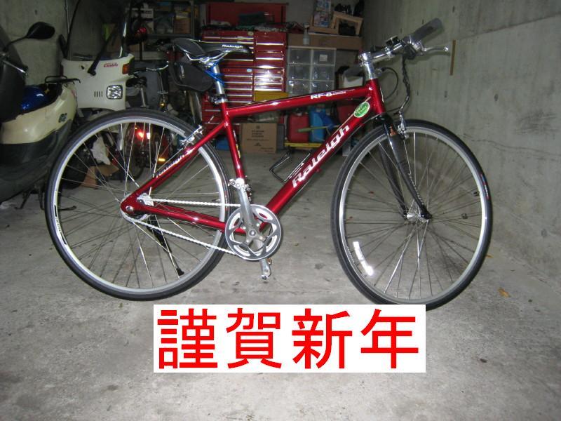 f0126823_17483193.jpg