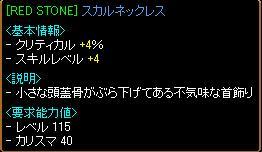 a0070226_6463230.jpg
