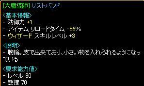 a0070226_764860.jpg