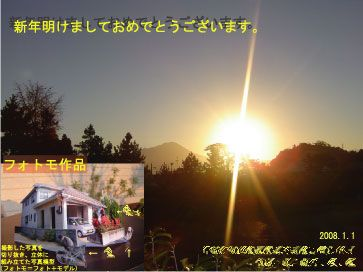 b0024435_21214740.jpg