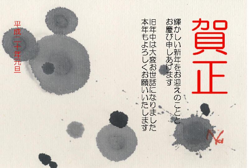 f0121836_017525.jpg