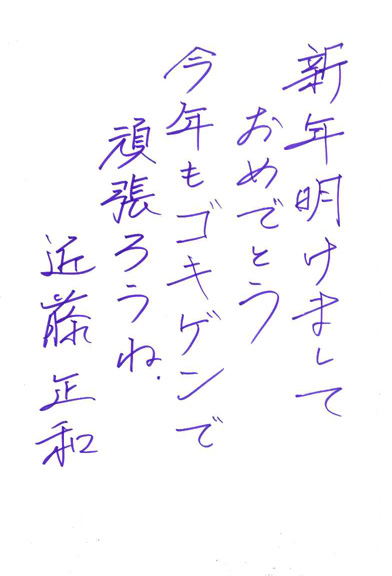 b0110038_044436.jpg