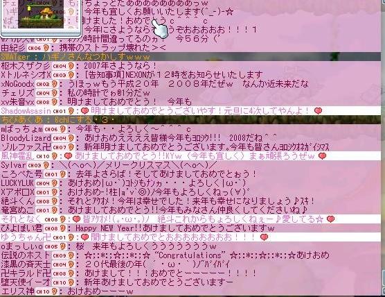 c0137338_10273287.jpg