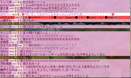 c0137338_10274484.jpg