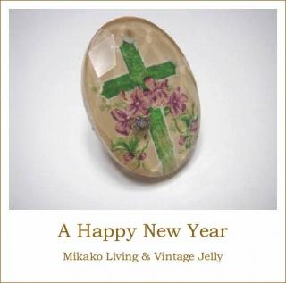 A Happy New Year!_e0042839_2034917.jpg
