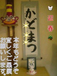 a0063846_084037.jpg