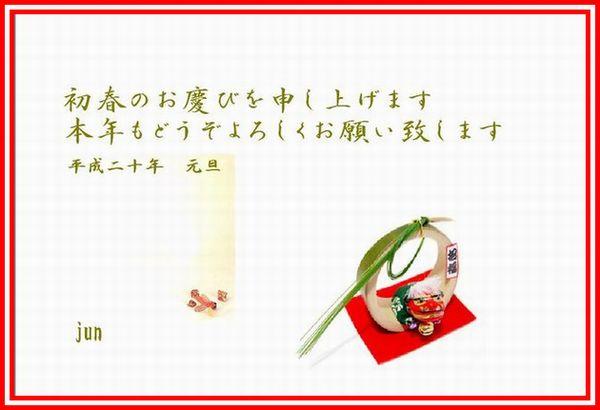 c0093848_0431737.jpg
