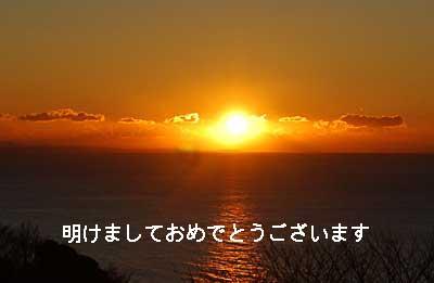 c0096348_14553683.jpg