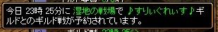f0028549_13361185.jpg