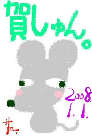 c0017651_2141355.jpg