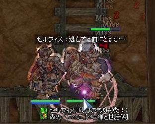 f0150658_12532973.jpg
