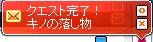 f0081059_1385311.jpg