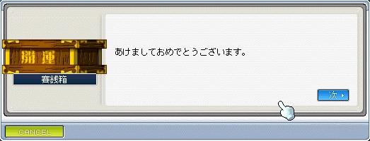 f0081059_1403982.jpg