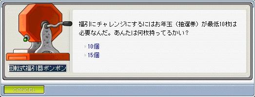 f0081059_1432885.jpg